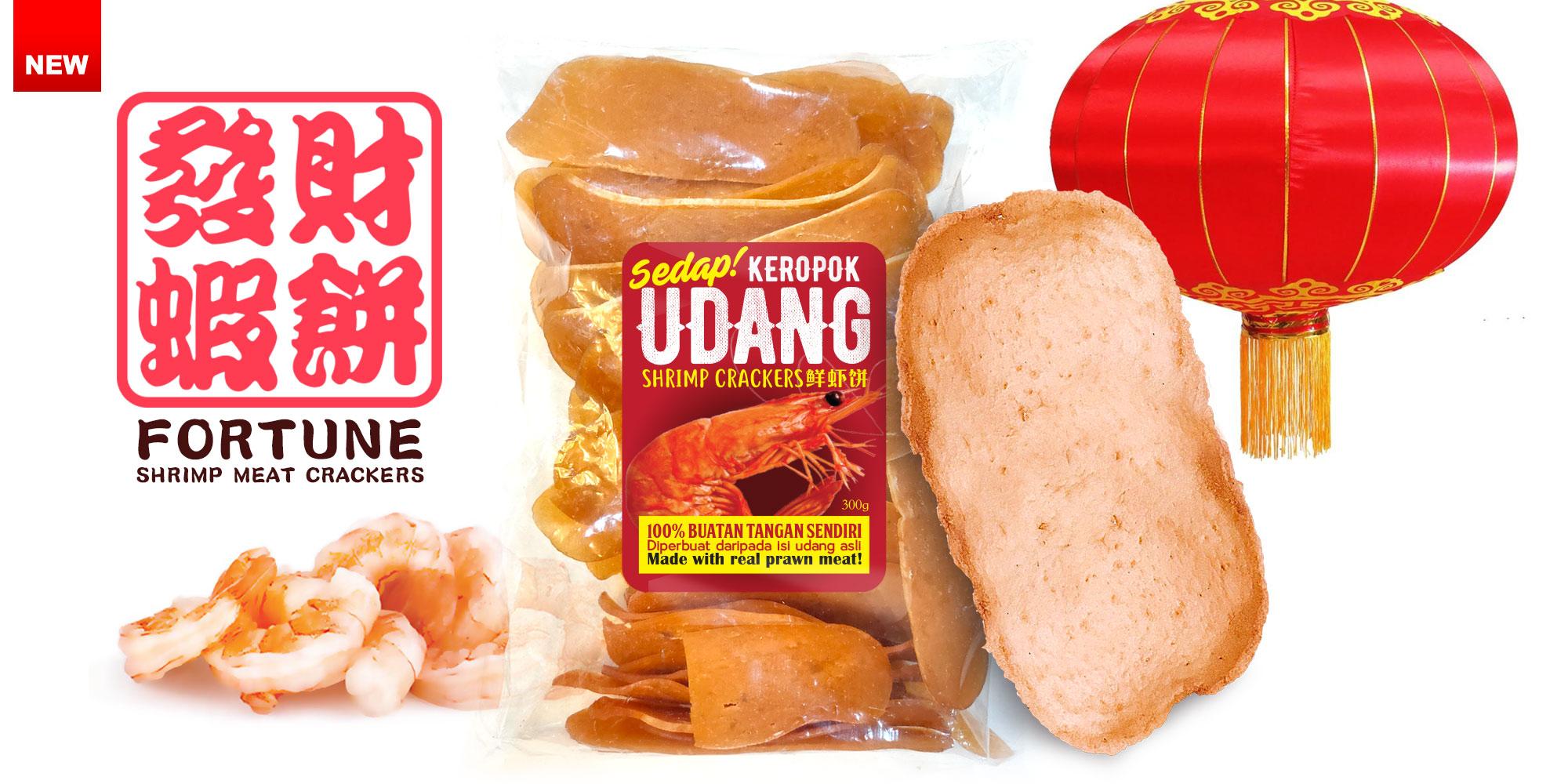 Keropok UdangMalaysia Prawn Cracker